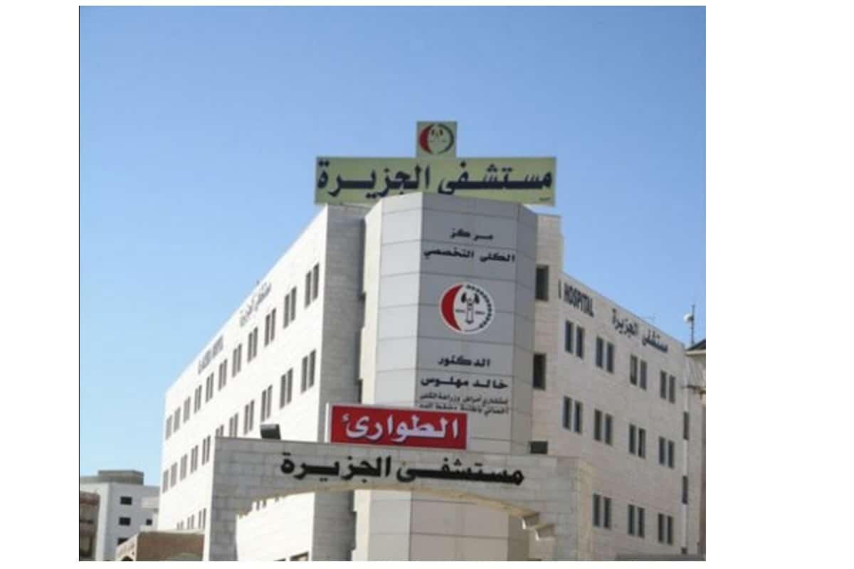 ترشيح لأفضل مستشفيات الولاده في الرياض