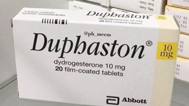 هل الدوفاستون يسبب ألم في المبيض