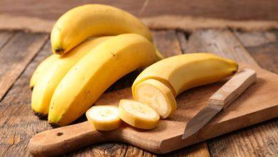 ماذا يحدث للجنين عند اكل الموز