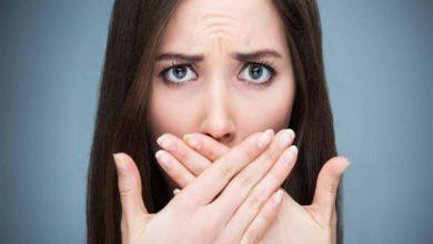 أسباب رائحة الفم الكريهة عند النساء