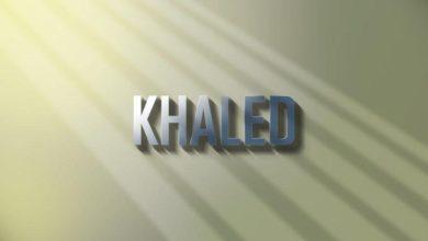 اسم خالد مزخرف